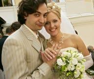 Onlangs-gehuwd Stock Foto