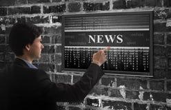 Online Nieuwsconcept Stock Afbeelding