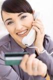 online shopping woman Στοκ Εικόνες