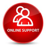 Online support (group icon) elegant red round button Stock Photo