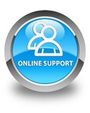 Online support (group icon) glossy cyan blue round button Stock Photos