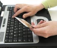 Onlineeinkaufen II Stockbild