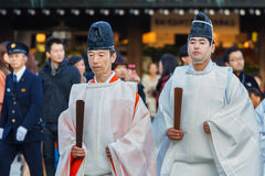 Onmyoji (Japanese Priest) in A Japanese Wedding Ceremony Royalty Free Stock Photos