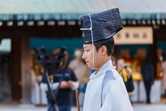 Onmyoji (sacerdote giapponese) Fotografie Stock Libere da Diritti