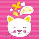 Onon do gatinho de Wheite uma ilustração listrada cor-de-rosa brilhante do vetor do fundo Imagens de Stock