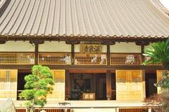 Onsenji en Atami Imágenes de archivo libres de regalías