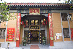 Onsterfelijk Wong Prayer Kau CIM Insence van archievenhall sik sik yuen wong Tai Sin Temple Religion Great Royalty-vrije Stock Afbeeldingen
