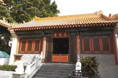 Onsterfelijk Wong Prayer Kau CIM Insence van drie Heilige Hall Sik Sik Yuen Wong Tai Sin Temple Religion Great Stock Foto's