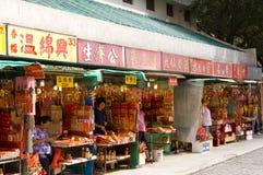 Onsterfelijk Wong Prayer Kau CIM Insence van Insencekau cim sik sik yuen Wong Tai Sin Temple Religion Great Royalty-vrije Stock Foto's