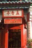 Onsterfelijk Wong Prayer Kau CIM Insence van Siksik Yuen Wong Tai Sin Temple Religion Great Royalty-vrije Stock Foto's