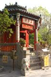 Onsterfelijk Wong Prayer Kau CIM Insence van Siksik Yuen Wong Tai Sin Temple Religion Great Stock Fotografie