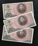 100 ont gagné le billet de banque 1978, Corée du Nord Image libre de droits