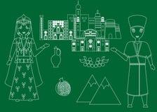 Onthaal aan azerbaijan royalty-vrije illustratie