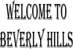 Onthaal aan Beverly Hills California-tekst sogm illustratie vector illustratie