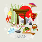 Onthaal aan de Japanse cultuur van Japan Stock Foto