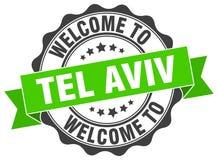 Onthaal aan de verbinding van Tel Aviv vector illustratie