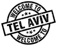 onthaal aan de zegel van Tel Aviv stock illustratie