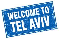 onthaal aan de zegel van Tel Aviv vector illustratie