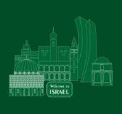 Onthaal aan Israël royalty-vrije illustratie