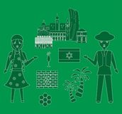 Onthaal aan Israël stock illustratie