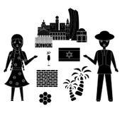 Onthaal aan Israël vector illustratie
