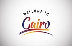 onthaal aan Kaïro vector illustratie