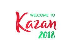 Onthaal aan Kazan 2018 van letters voorziende banner Vector Illustratie