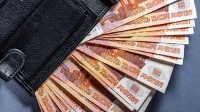 Ontvangstbewijs en geld, nut royalty-vrije stock afbeelding