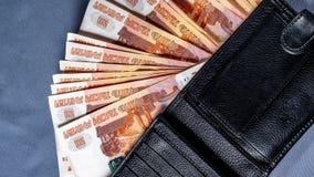 Ontvangstbewijs en geld, nut stock fotografie