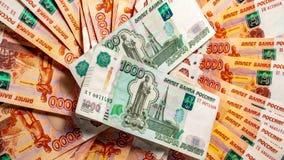 Ontvangstbewijs en geld, nut royalty-vrije stock foto's