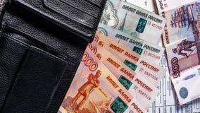 Ontvangstbewijs en geld, nut royalty-vrije stock foto
