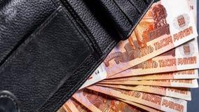 Ontvangstbewijs en geld, nut royalty-vrije stock afbeeldingen