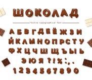 Ontwerp van de chocolade het cyrillische doopvont De zoete glanzende letters en de getallen van ABC Vector Royalty-vrije Stock Fotografie