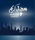 Ontwerp van de nacht het ramadan kaart royalty-vrije illustratie