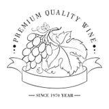 Ontwerp van embleem voor wijn Stock Afbeelding