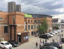 Ontwerpfabriek Flacon in Moskou De leveringswinkel van de filmfoto in Zondagmarkt royalty-vrije stock afbeelding