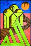 ontwerpwoord van de tekening van Allah en van de moskee royalty-vrije illustratie