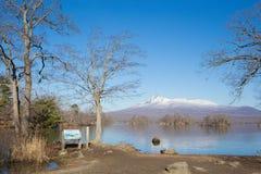 Onuma Quasi National Park Royalty Free Stock Images