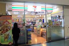 7 onze à Hong Kong Image stock