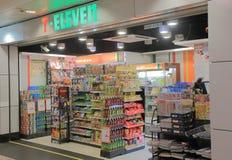 7 onze épicerie Hong Kong Images libres de droits