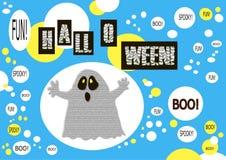 Сool powitanie z Halloween zdjęcie stock