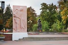 Oorlogsgedenkteken bij het Kathedraalvierkant in Belgorod Rusland stock fotografie