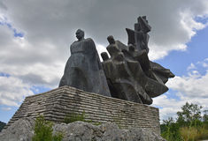 Oorlogsgedenkteken in Grahovo Royalty-vrije Stock Afbeeldingen