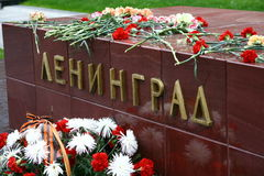 Oorlogsgedenkteken in Moskou Stock Foto's