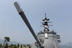 Oorlogsschip, Maritieme Zelf van Japan - defensiekracht Stock Foto's