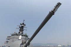 Oorlogsschip, Maritieme Zelf van Japan - defensiekracht Stock Afbeelding