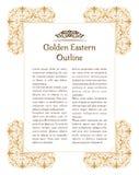 Oostelijk gouden uitstekend verticaal kader Vector Islamitische gouden elementen voor decoratieontwerpsjabloon stock illustratie
