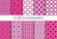 Oostelijke naadloze geplaatste patronen Islamitische geometrische inzameling als achtergrond Arabische textuur Het vector sieront vector illustratie