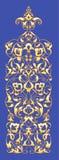 Oosters decoratief element Zentanglegoud op een blauwe achtergrond vector illustratie