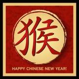 Oosters gelukkig Chinees nieuw jaar van de aap Stock Afbeelding